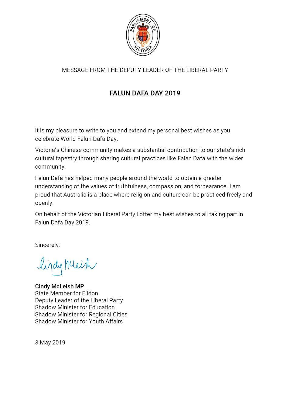 亞維多利亞州反對黨副領袖麥克利什的賀信。(明慧網)
