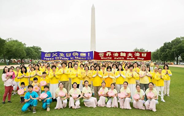 法輪功學員聚集在美國國家廣場合照,恭祝李洪志師父生日快樂。(明慧網)