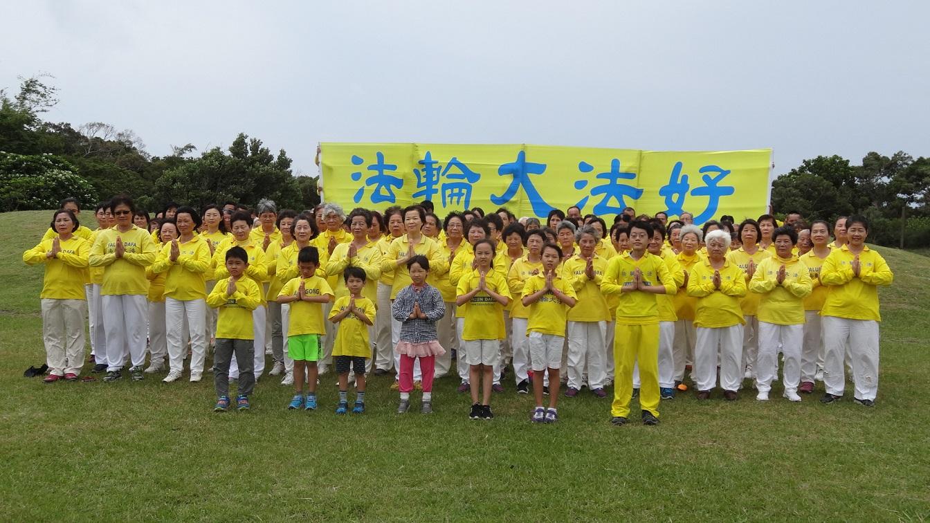 法輪功學員們高聲齊頌:「台灣屏東大法弟子恭祝師尊生日快樂!」(明慧網)