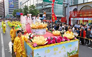 韓國大邱慶典遊行 法輪功隊伍獲讚歎
