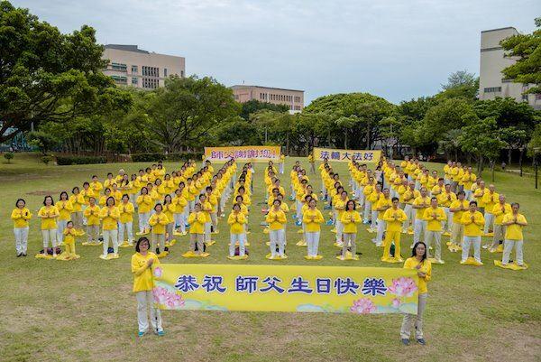 中壢部份法輪功學員聚集在光明公園,舉辦慶祝活動。(明慧網)