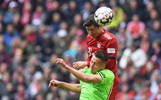 德甲第32輪:拜仁「七連冠」在望