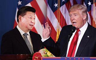 周曉輝:外交部用有關部門搪塞 北京氣氛緊張