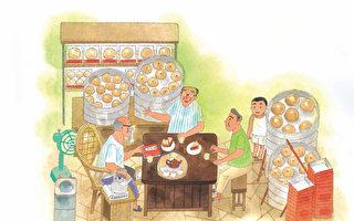 我家开饼店 包办婚礼习俗家家亲