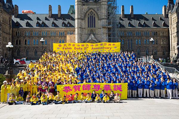 5月8日,加拿大東部部份法輪功學員齊聚渥太華國會山慶賀慶祝法輪大法弘傳。圖為法輪功學員恭祝師尊華誕。(艾文/大紀元)