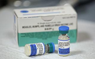 一名澳洲女子感染麻疹
