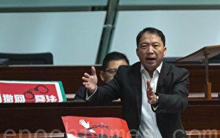 林鄭為修逃犯條例辯護 被斥講大話無視民意