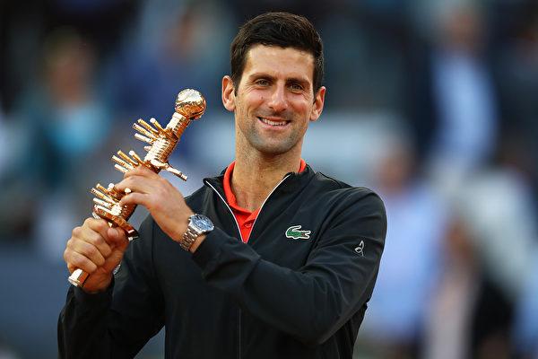 馬德里網球大師賽:德約科維奇第3次封王