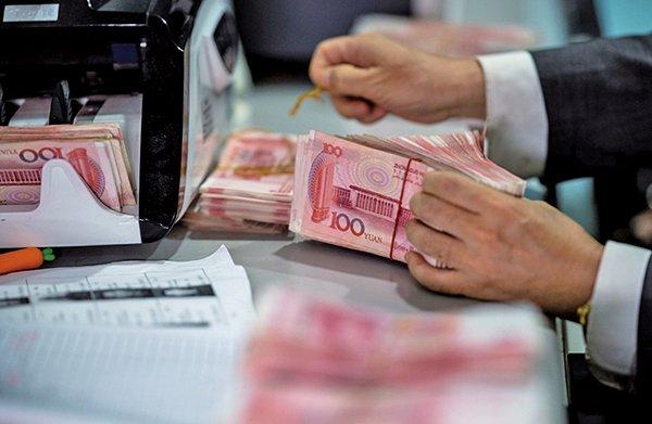 中共央行外匯佔款連10降 5月減少10.92億