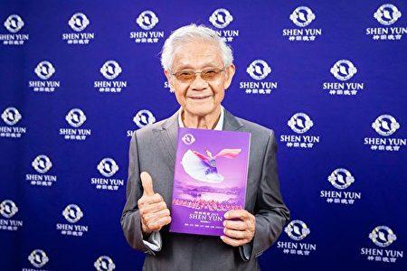 2019年4月25日下午,台灣國寶級雕刻家游禮海觀賞神韻世界藝術團在桃園展演中心的演出。(陳柏州/大紀元)