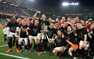 西班牙国王杯 瓦伦西亚2比1战胜巴萨夺冠