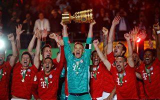 拜仁完胜莱比锡 第19次夺得德国杯冠军