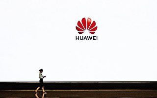 日本最大移動運營商拒華為參與5G服務