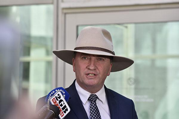 澳洲保守議員大力推動信仰自由保護法