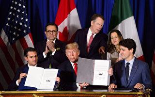 实施新北美自由贸易协议 加总理将提出法案