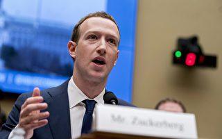 脸书高管若不理会加国传票 或被控藐视国会