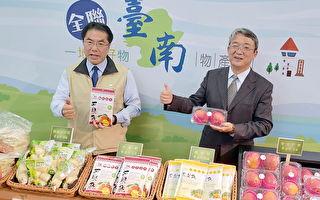 台南物產展 全聯採購800噸生鮮蔬果