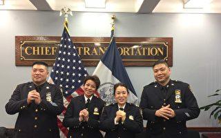 纽约警局正在积极扩招亚裔女性