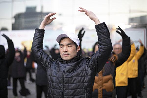 2018年12月23日和25日,南韓部份法輪功學員聚集在首爾市中心明洞中央郵局前集體煉功。(全景林/大紀元)