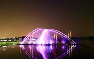 嘉義市的寶 蘭潭音樂噴泉5/31恢復展演