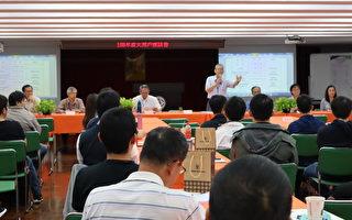 台電北區大用戶座談會 節電省荷包