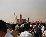 组图:六四屠杀前 北京市民见证学生示威抗议