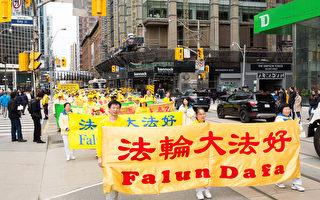 多倫多盛大遊行 慶祝「世界法輪大法日」