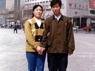 申文傑和未婚妻董翠芳。董翠芳已被監獄警察迫害致死,申文傑被判刑5年。(明慧網)