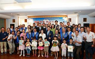 親子共讀 國際扶輪捐贈4千冊童書