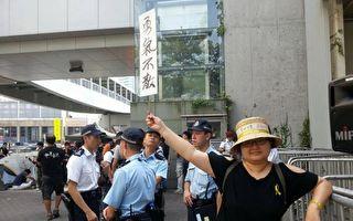 香港人钟慧沁跪求台湾 不要接受一国两制