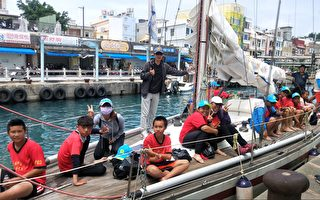 海上看家乡之美 琉球学子挑战出航