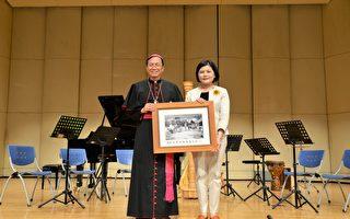 感念毕耀远神父 云县府与若瑟医院合办感恩音乐会