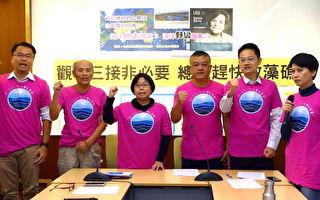 环团要蔡英文正视藻礁保育 国际组织等回应
