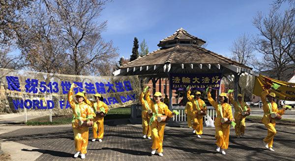 法輪功學員打腰鼓慶祝法輪大法日。(平山╱大紀元)