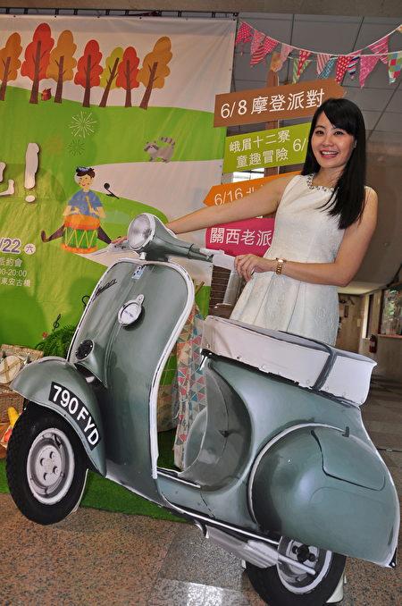 到竹县约会吧,4场欢乐派对邀民众参加