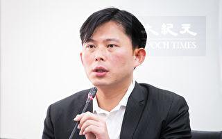 统促党主委涉恐吓收押 黄国昌吁没收不法财产