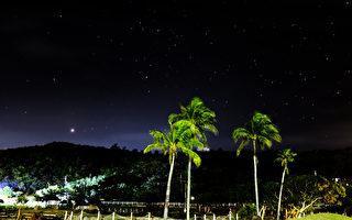 恆春星空吶喊  三千人追南十字星與流星雨