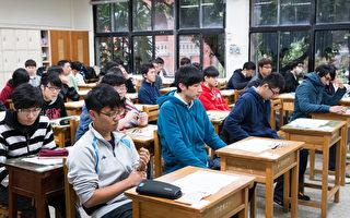 提高指考名额至50% 台教部:学生受冲击