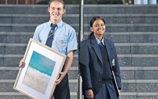 诸圣学院学生为学校工作可赚钱 西澳首例