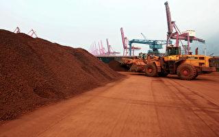 王维洛:掠夺性开发稀土资源与江西连年洪害