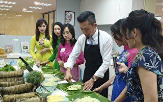 新住民中心開辦異國創意料理 林智堅習作越南粽