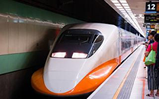贺谨呼吁私企 投资温哥华至西雅图高铁