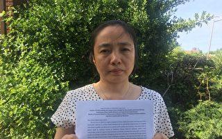 """世卫大会之际  华人再吁""""世卫组织""""调查大陆医院黑色产业链"""