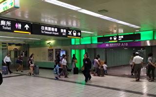 万安42号演习时段  高铁相关车站联外配合交通管制