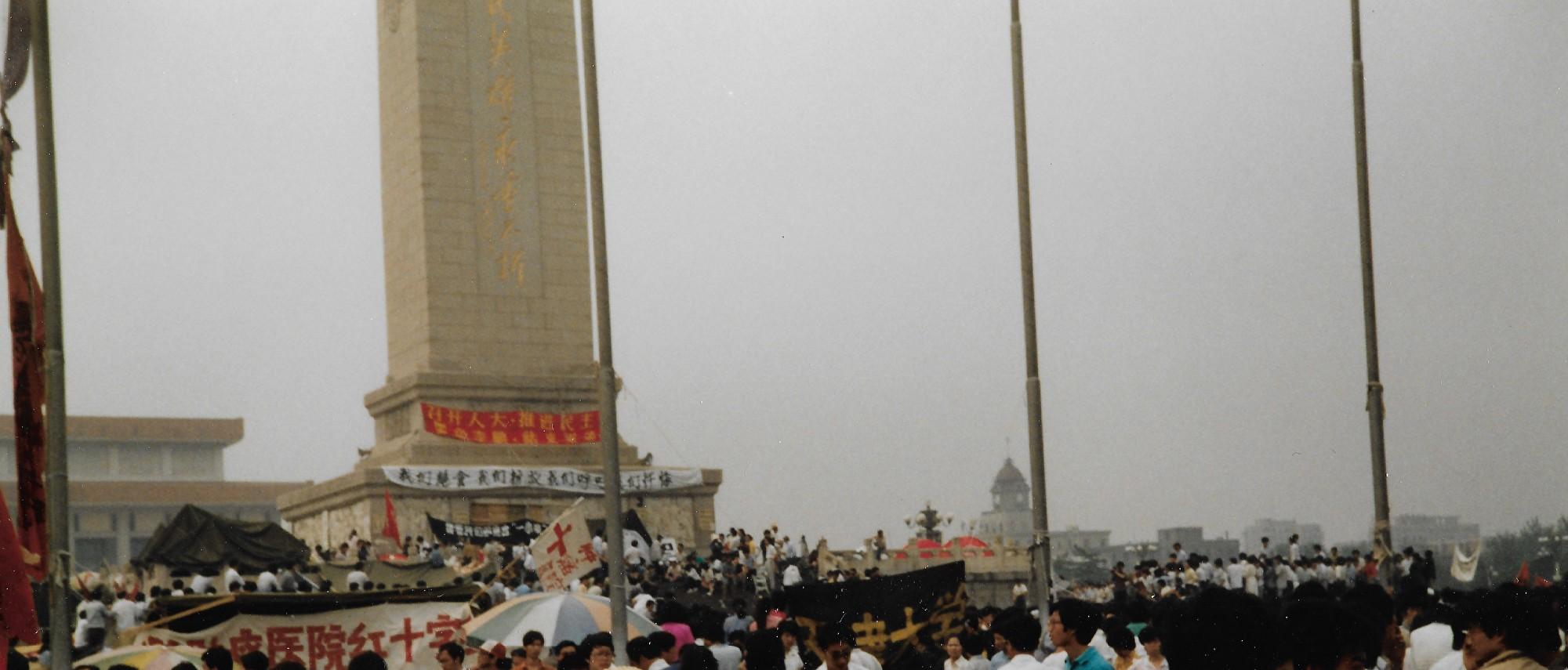 1989年6月3日上午,北京市長安街新華門前。(王珍提供)