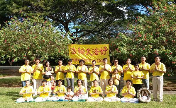 2014年,唐大毛(後排左四)參加塞班島的法輪大法活動。(唐大毛提供)