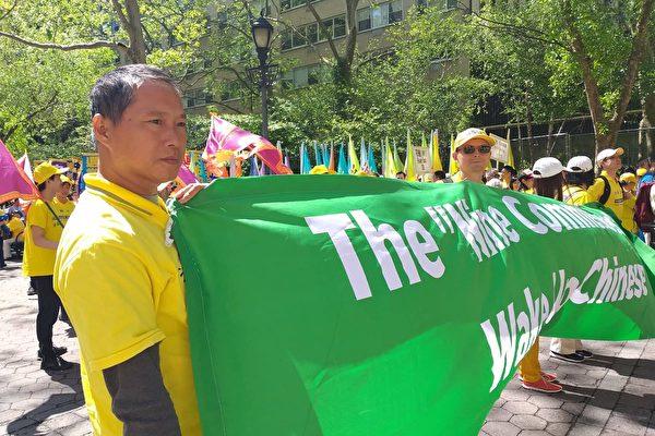 唐大毛參與慶祝法輪大法洪傳27周年的紐約大遊行。(唐大毛提供)