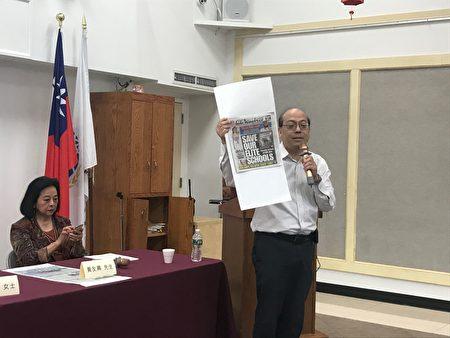 第24学区华裔教育委员黄友兴,他说废除特殊高中突然启动,火烧眉毛了,华裔团结起来抗争。
