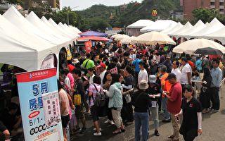 台东税务局园游会 上千民众捐发票做公益