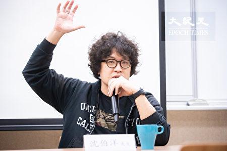 台北大學犯罪研究所助理教授沈伯洋表示,假新聞「就是希望你打它」、炒高新聞熱度,應讓人民知道已進入戰爭狀態、提高警覺。(陳柏州/大紀元)